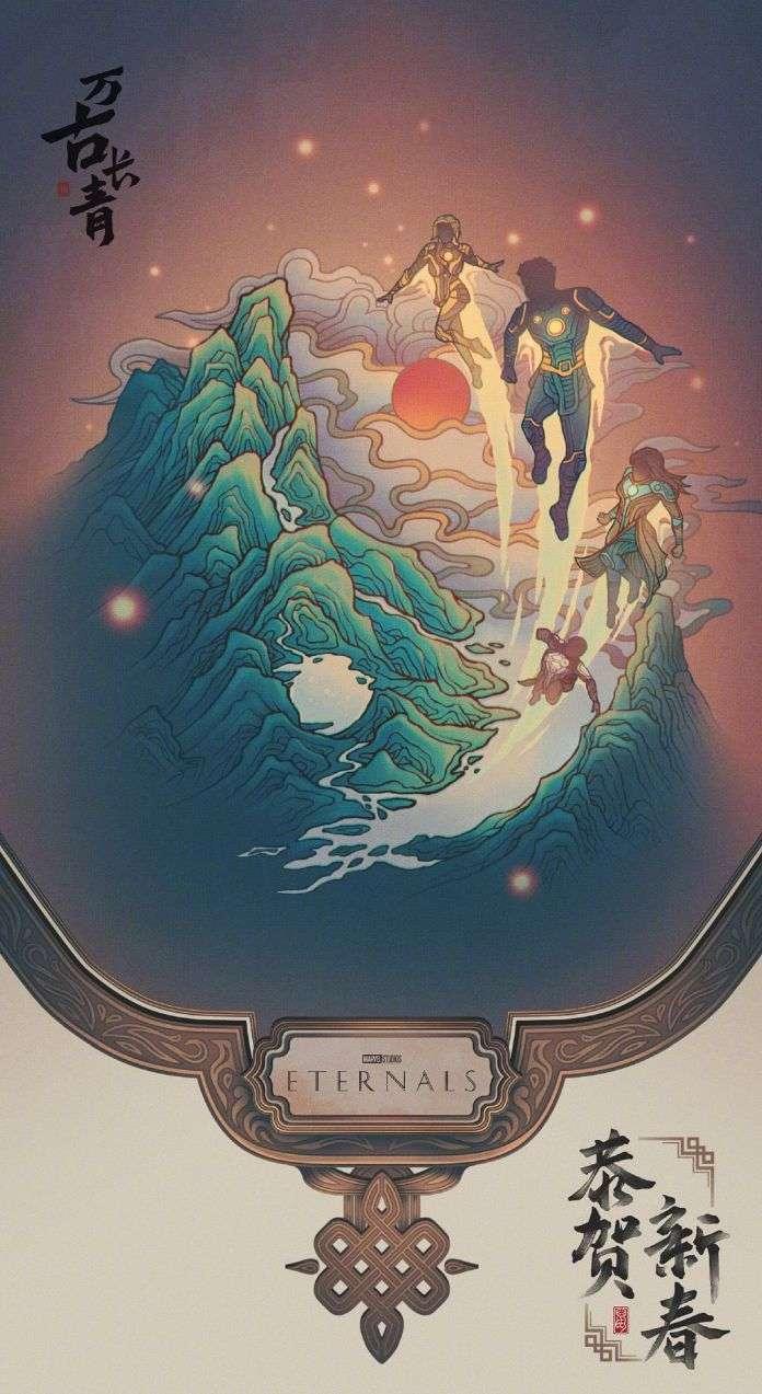 Póster de The Eternals (2020). Imagen: Marvel Studios