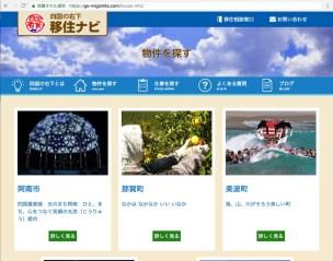 resized_go-migishita-web1