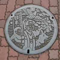 岡山県岡山市