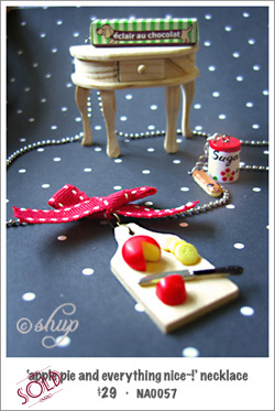 NA0057 - 'apple pie and everything nice~!' necklace