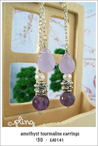 EA0141 - amethyst tourmaline earrings