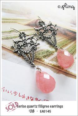 EA0145 - cerise quartz filigree earrings