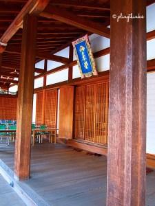 Sutra Praying Copying - Saihoji Kyoto