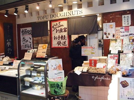 Tofu Soy Donuts - Nishiki Market Kyoto