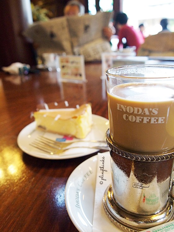 Cafe au lait at Inoda Coffee - Kyoto Cafes