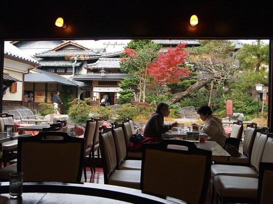 Garden Inoda Coffee - Kiyomizu Kyoto Cafe
