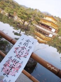 Ticket Amulet Souvenir Kinkakuji Golden Pavilion Temple Kyoto
