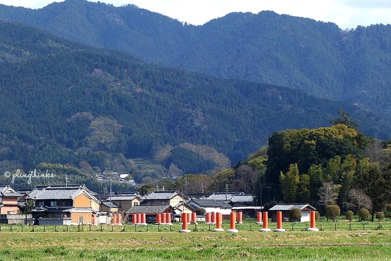 Fujiwara Palace Nara - Imperial Palace Mock Pillars