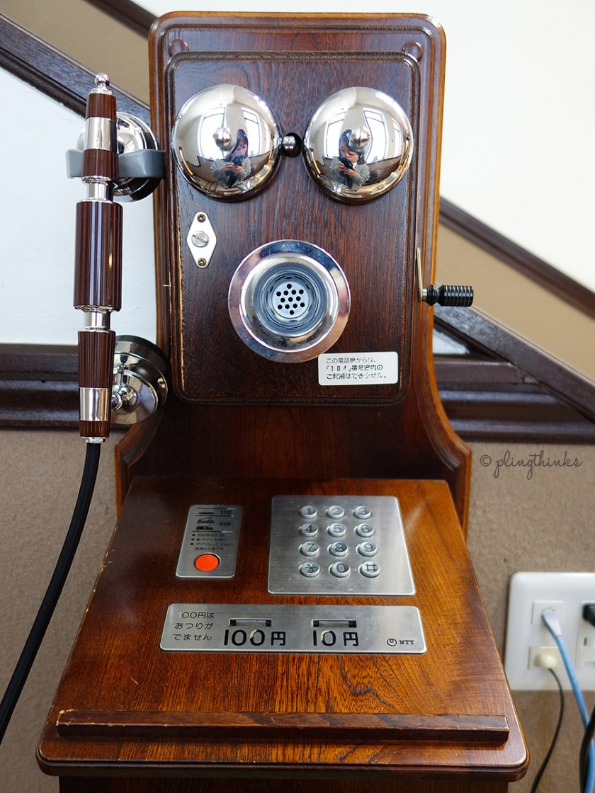 Antique Telephone - Cafe Freundlieb Kobe