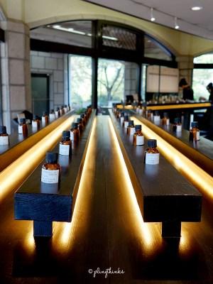 Fragrance Museum - Kobe Nunobiki Herb Gardens Japan
