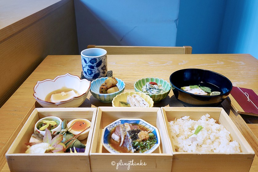 IZAMA Kyoto Japan - Lunch Autumn Special Set