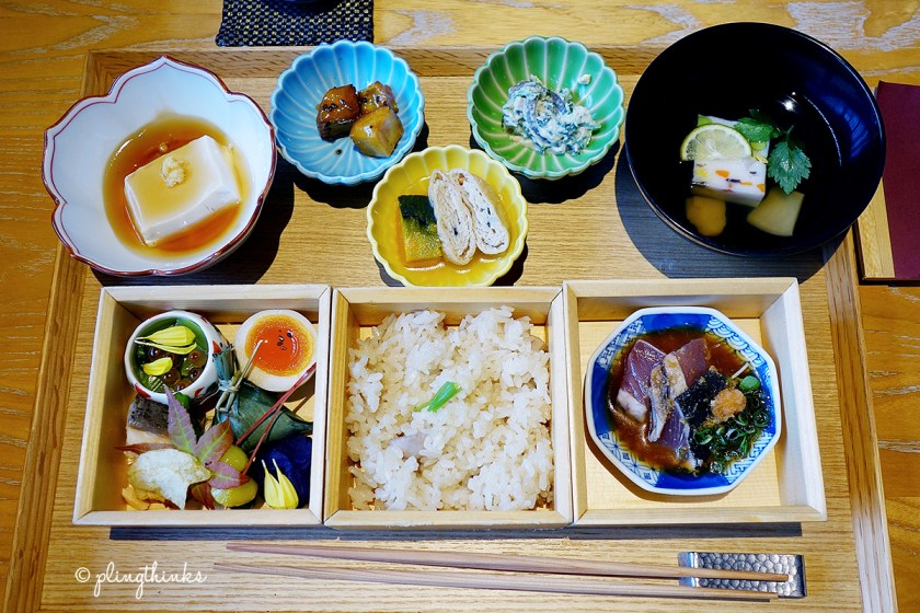 IZAMA Kyoto Lunch Meal