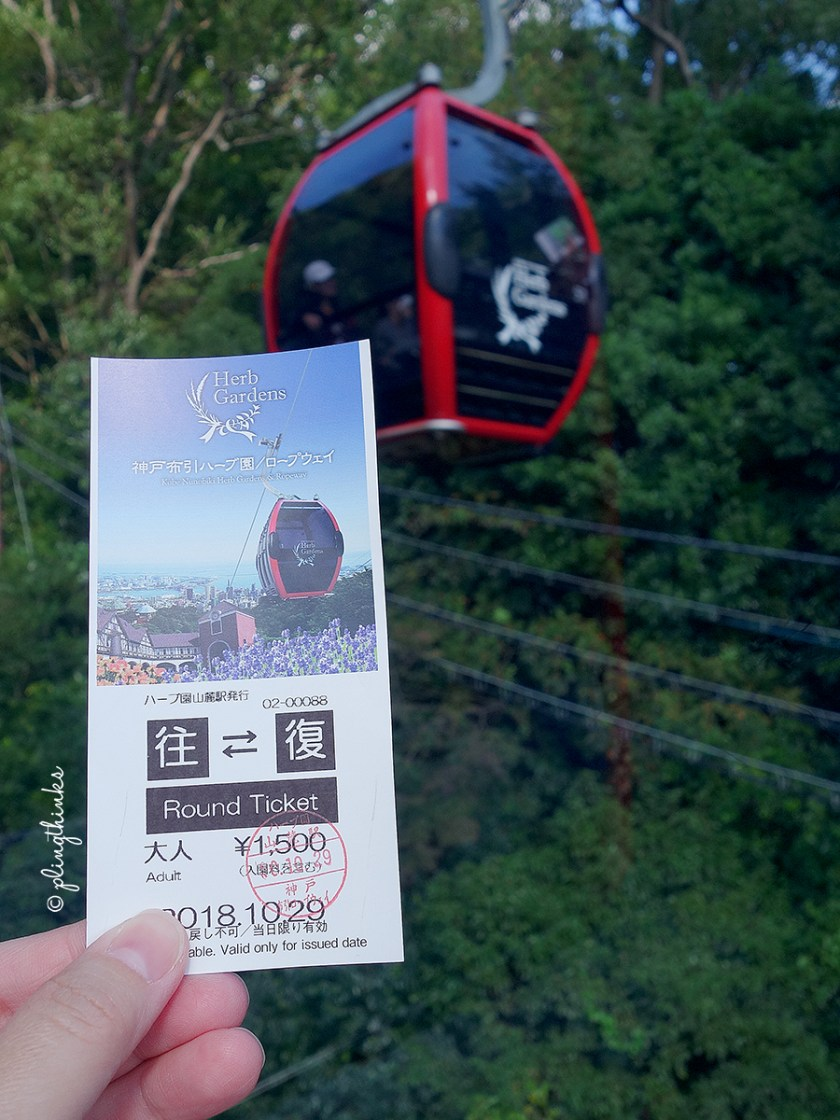 Kobe Nunobiki Herb Garden - Ropeway Cable Car Ticket