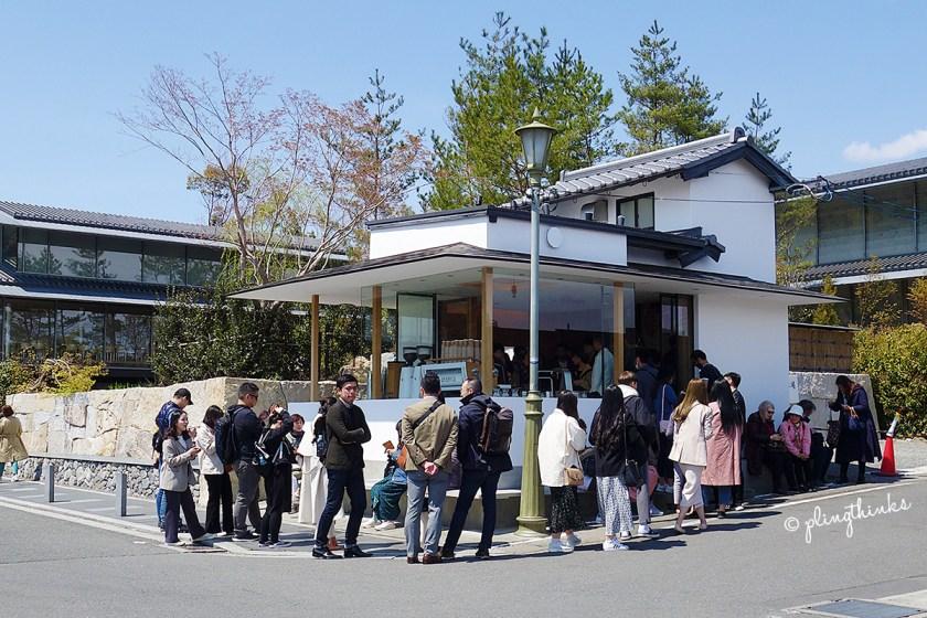 Cafe Arabica Coffee - Kyoto Arashiyama