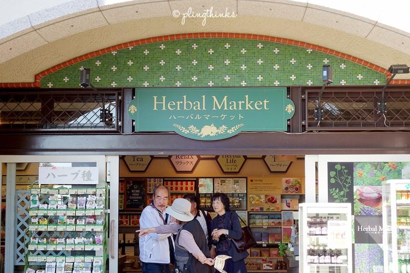 Herbal Market - Kobe Nunobiki Herb Gardens