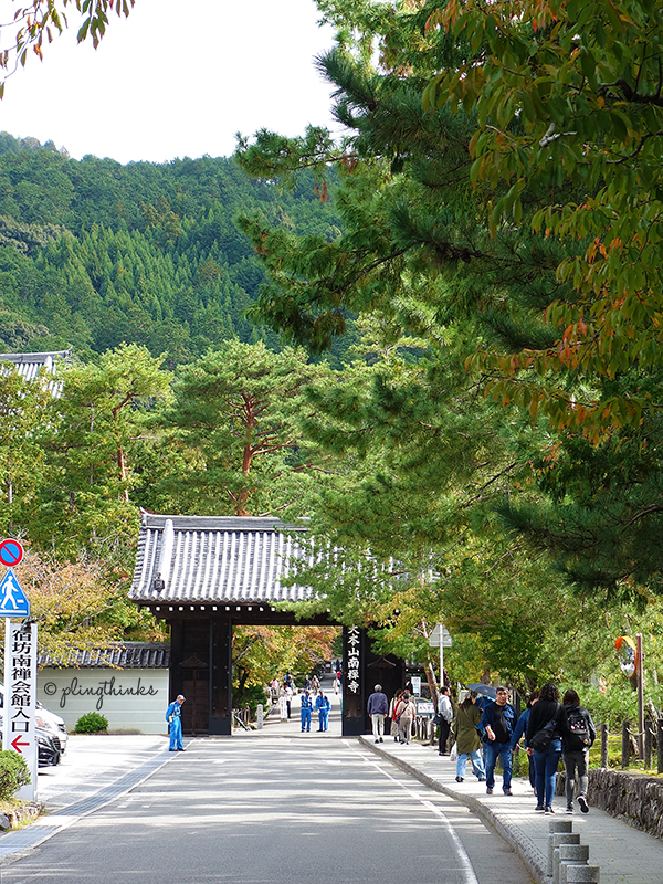 Nanzenji Temple Entrance - Kyoto Travel