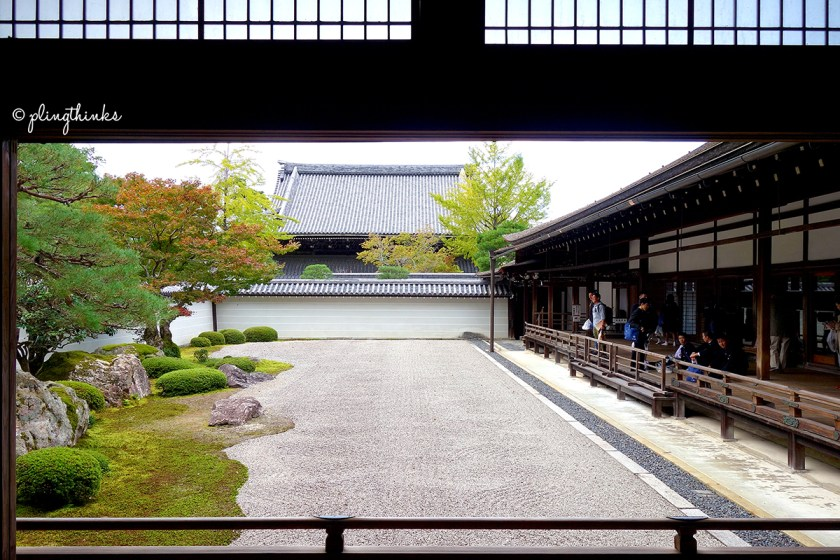 Nanzenji Temple Hojo Garden - Must Visit Kyoto Autumn
