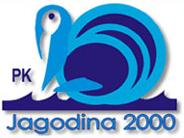 """Знак пливачког клуба """"Јагодина 2000"""" и линк на матичну страницу организатора такмичења"""