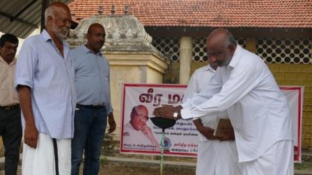 Vm Sulipuram02