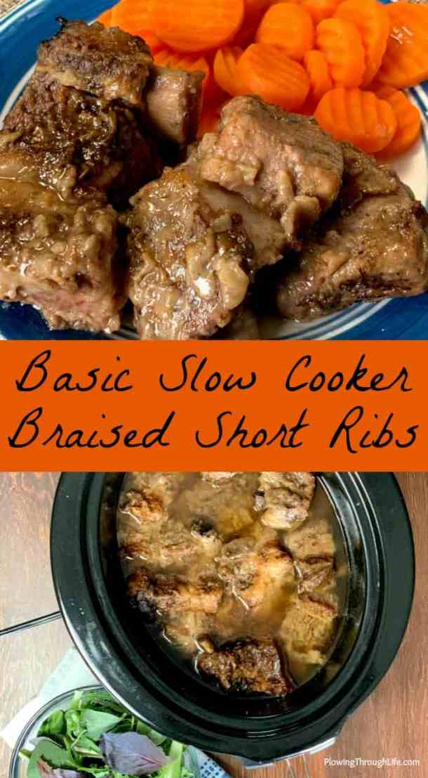 There are only six ingredients in these Basic Slow Cooker Braised Short Ribs. This easy slow cooker recipe is a favorite hearty meal for busy days in our house. We serve the short ribs with a bag of frozen vegetables, salad and dinner rolls.