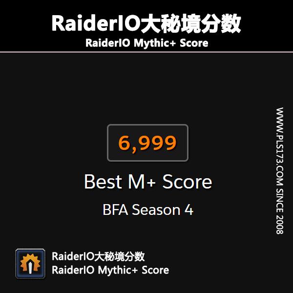 【美服】魔兽世界代练:BFA第4赛季Raider.IO分数
