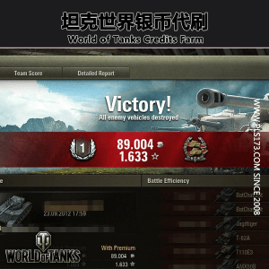 坦克世界代练-银币代刷