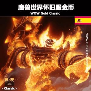 【欧服】魔兽世界怀旧服金币(西班牙区)