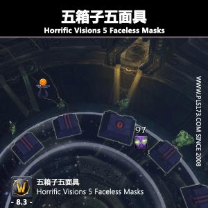 【美服】魔兽世界代练:五箱子五面具