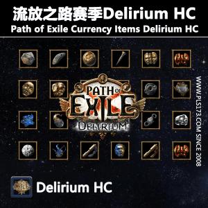 国际服流放之路通货【赛季Delirium HC】