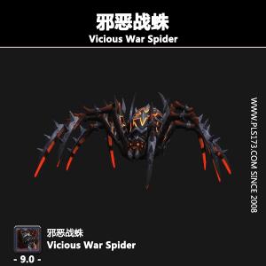 【美服】魔兽世界坐骑:邪恶战蛛Vicious War Spider
