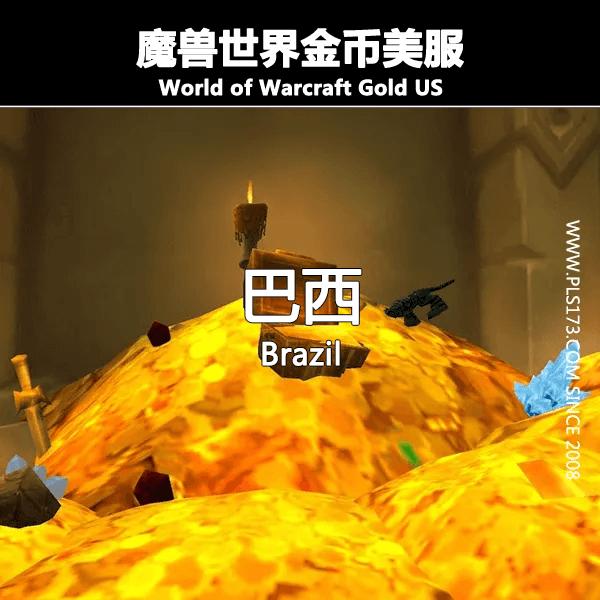 巴西服魔兽世界金币@PLS173.com