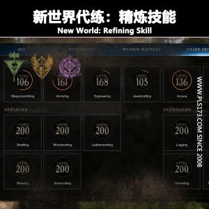 New World新世界代练: 精炼技能Refining Skill代练@PLS173.com