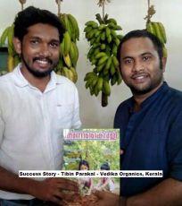 Success Story - Tibin Parakal 1- Kerala