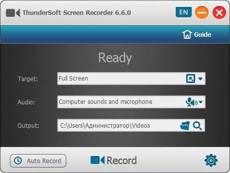 ThunderSoft Screen Recorder Pro 11.1.0 With Crack