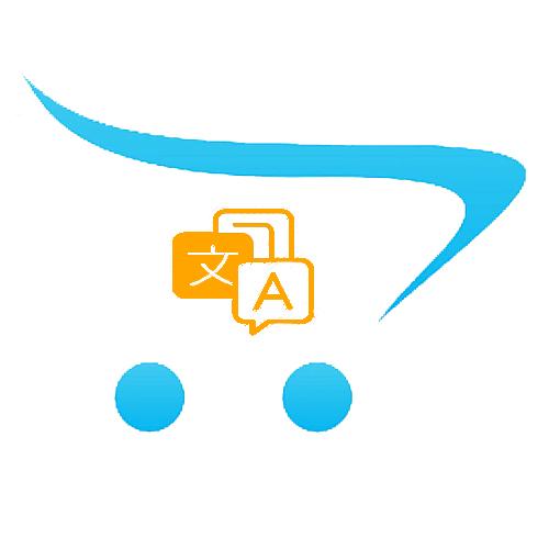 OpenCart Langage Pack