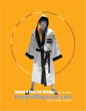 Full Page Ad: graphic design