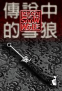 Legend of the Snow Wolf