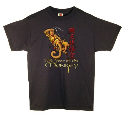 Year of the Monkey: T-shirt art