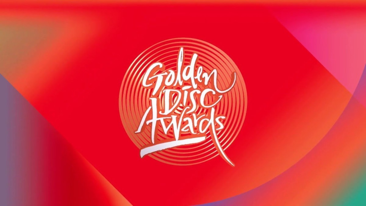 LIVE STREAM: '33rd Golden Disc Awards' Day 2