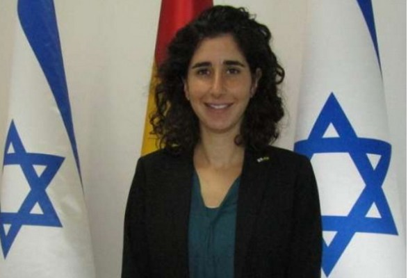 Ayelet Levin Karp (Israel's Head of Trade and Economic Mission to Ghana)
