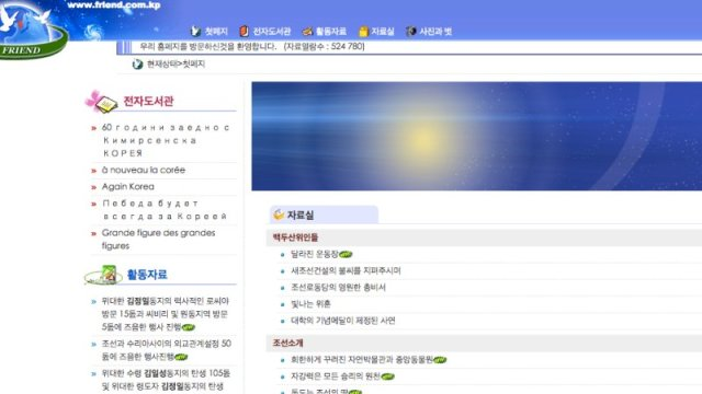 north-korea-4