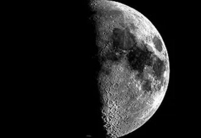alargan-luna