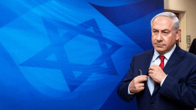 Benjamín Netanyahu acusado de corrupción