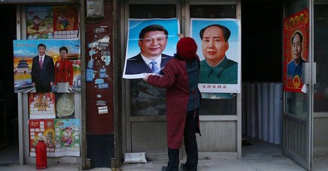 Mao Xi