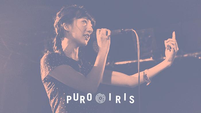 PuroIris Haru Nemuri Reseña Rock Japonés