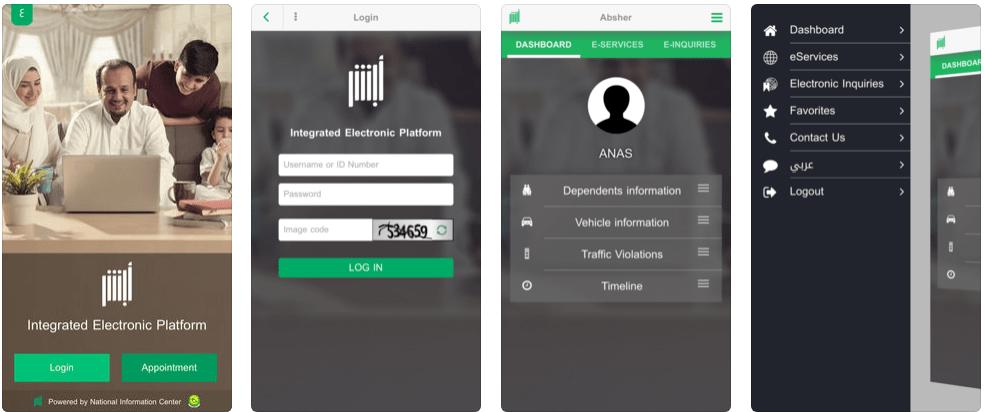 Apple y Google señalados por app de Arabia Saudita
