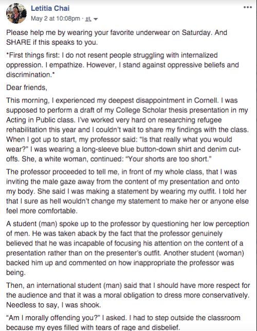 2/5/19 Cornell-tesis-ropa-interior/ facebook
