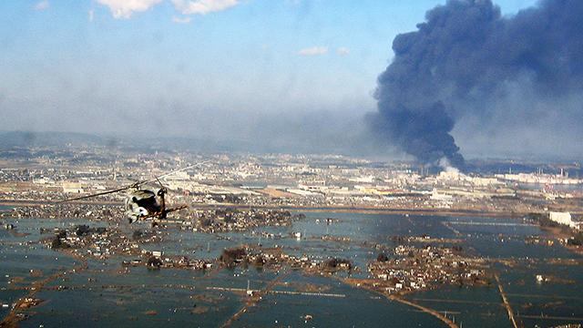Tragedia Fukushima