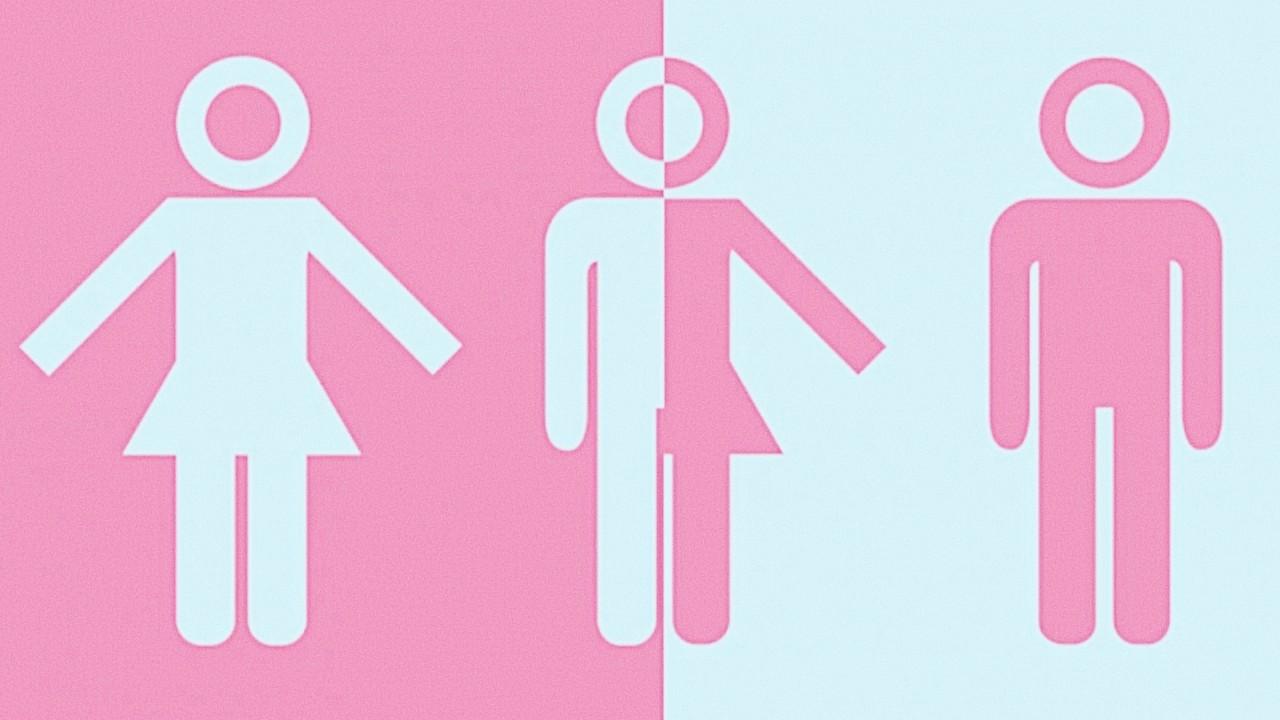 intersexualidad lgbt