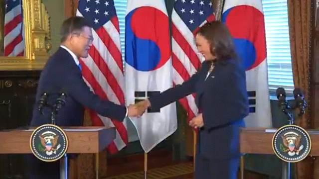 Kamala Harris presidente Corea del Sur